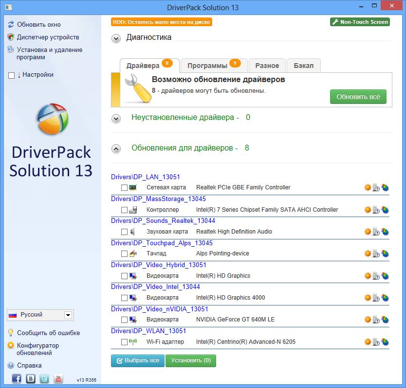 скачать driverpack solution 2013