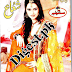 Shuaa Digest August 2014 pdf free download.