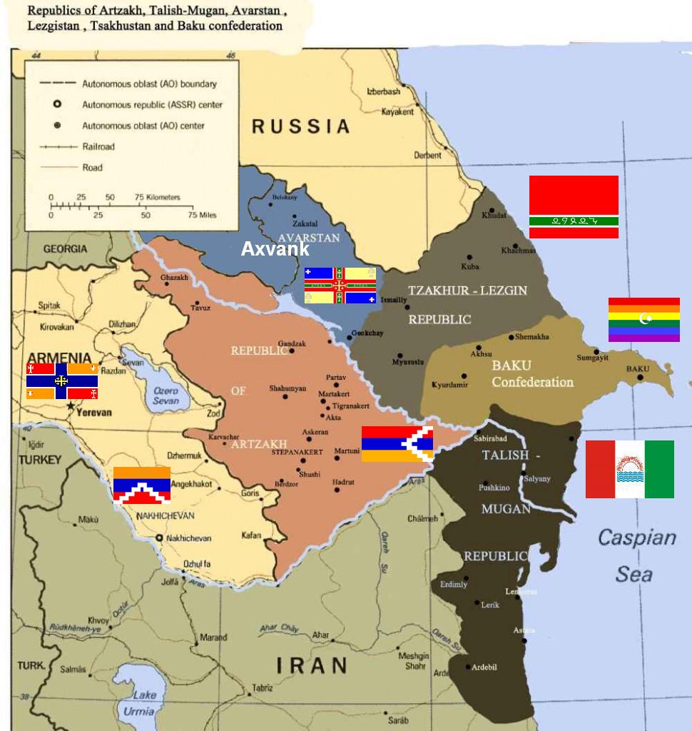 Республика Азербайджан | Azərbaycan Respublikası | Republic of Azerbaijan