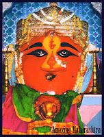 Renuka Devi Mahur, Yellamma