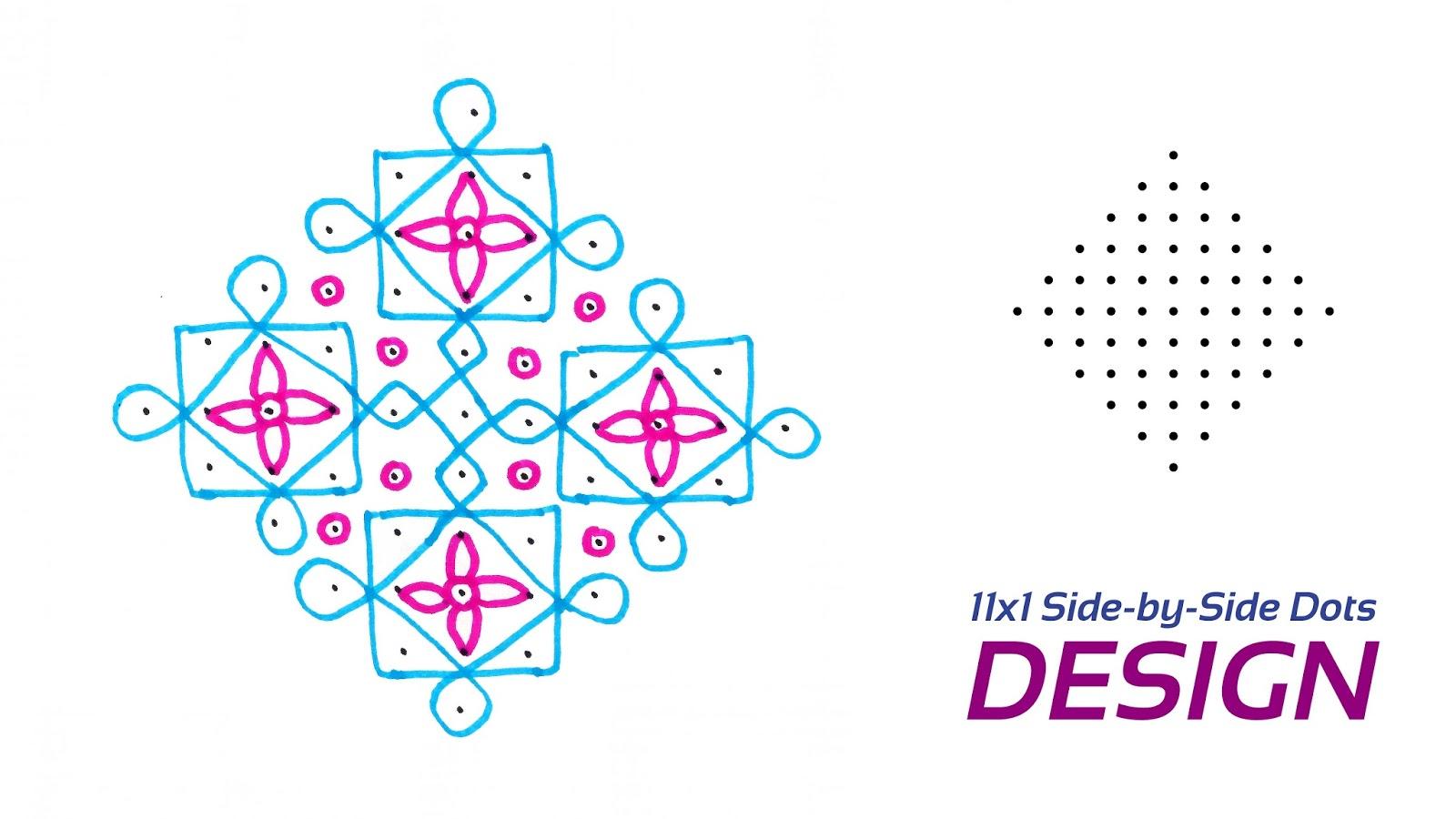 Download Rangoli Design Book