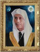 AL-MUKARROM ROMO KH.ABDUL LATIF MADJID RA