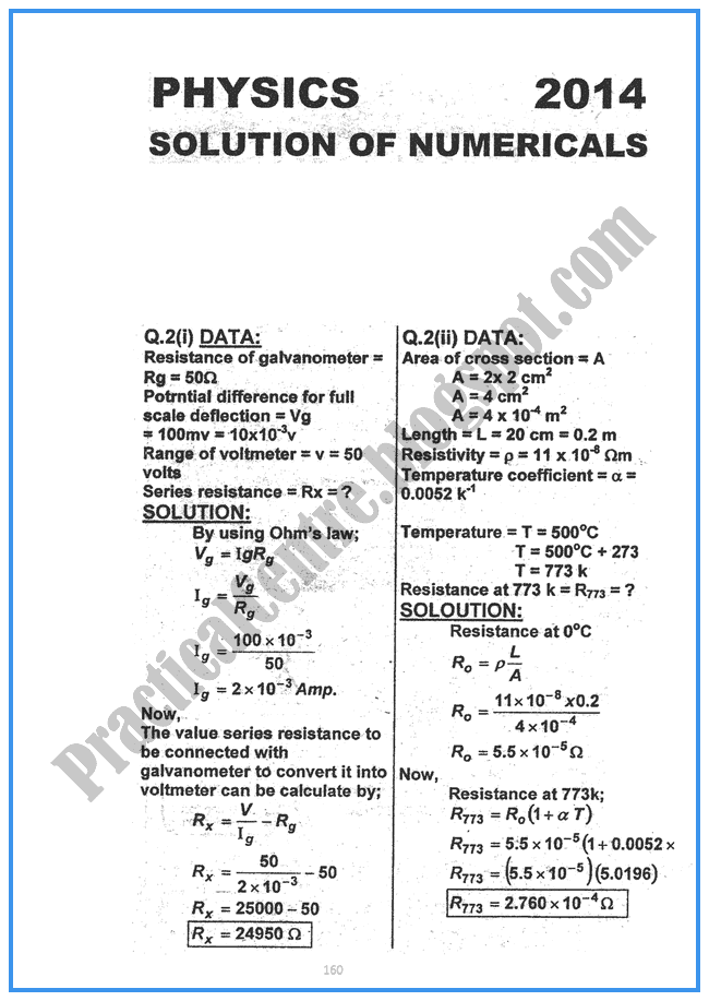 Physics-Numericals-Solve-2014-Five-year-paper-class-XII
