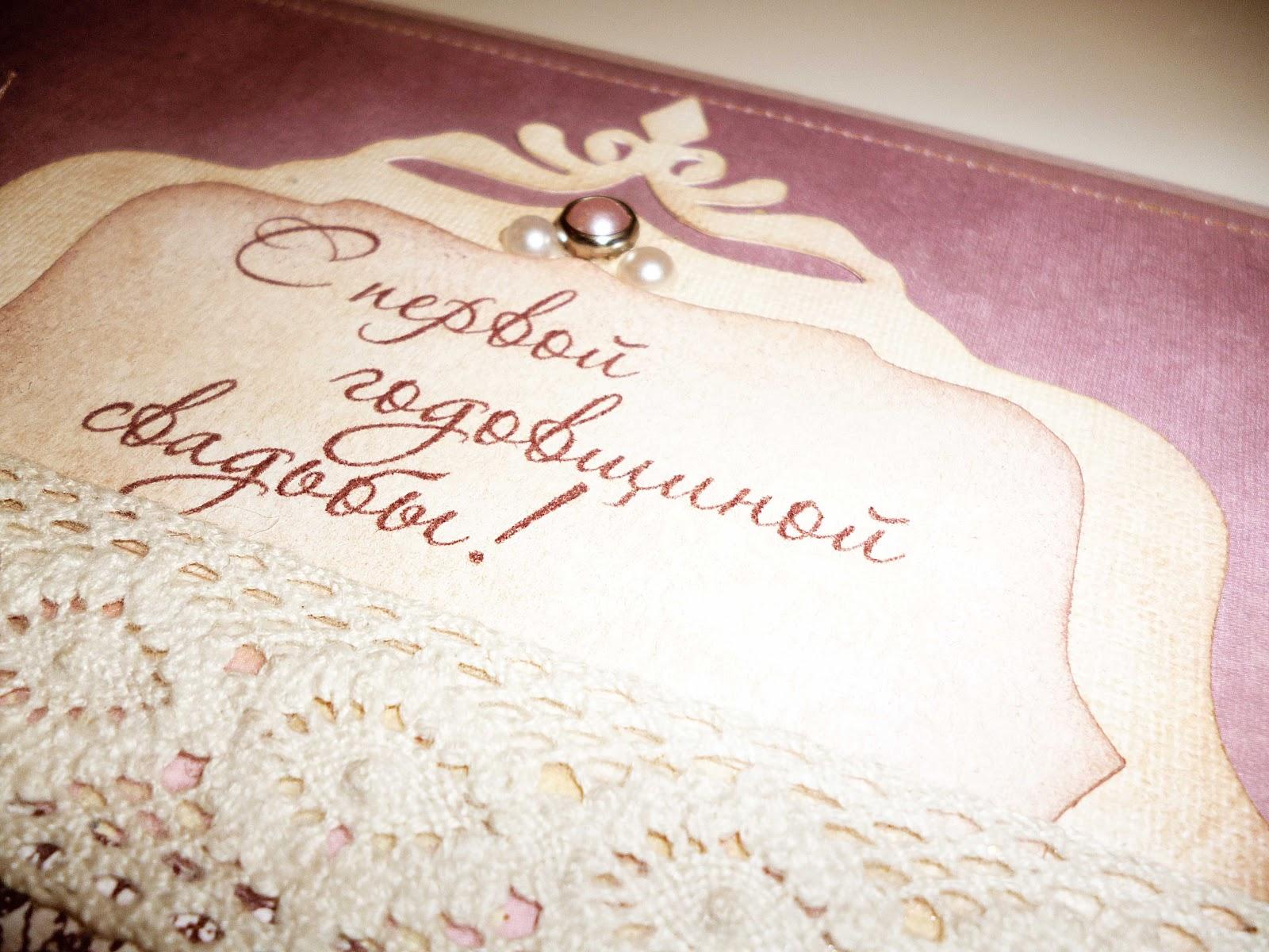 Открытки с ситцевой свадьбой в картинках
