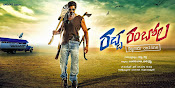 Racha Rambola first look wallpapers-thumbnail-2