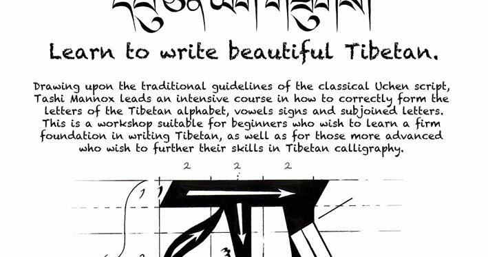 Related tibetan scripts tibetan calligraphy course in america Calligraphy course
