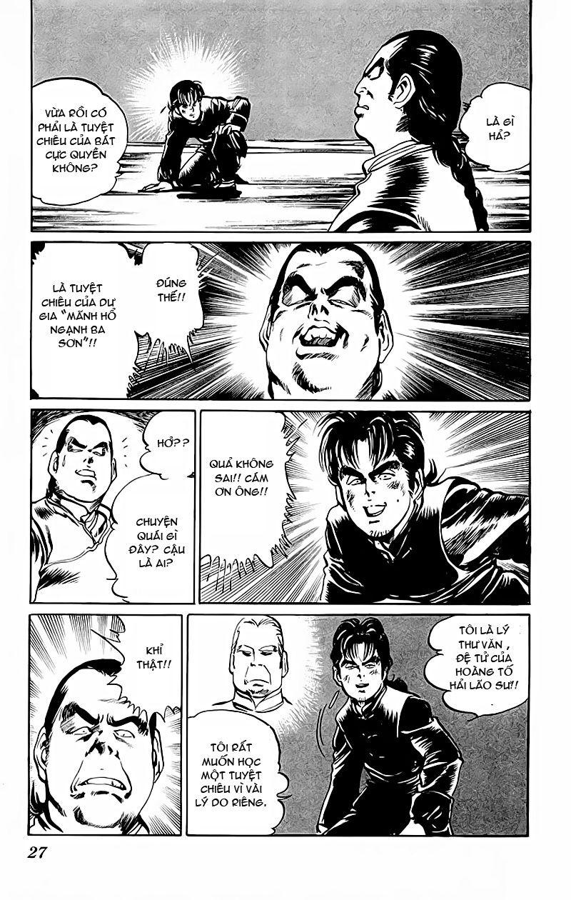 Kenji Ngoại Truyện