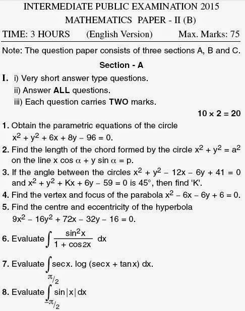 intermediate 2nd year maths model papers State wide free grand model exam available now intermediate guess papers inter 1st year - set-2 mathematics-ia guess paper.
