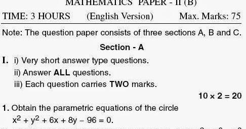 TS Inter 2nd Year Previous Model Papers 2019 Exams Download at www.namastetelangana.com