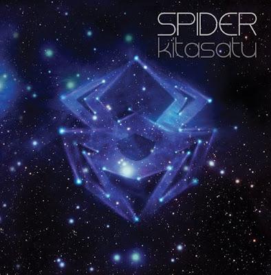 Spider - Kita Satu Lirik dan Video