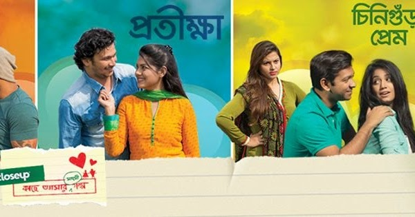 Shono Ekta Golpo Boli Anupam Roy Mp3 MP3 Download