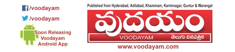 VOODAYAM Telugu Daily
