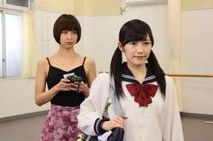 Watanabe Mayu e Shinoda Mariko