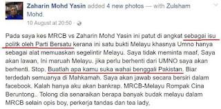 Blogger Burukkan MRCB Kerana Tak Dapat Duit Kena Saman