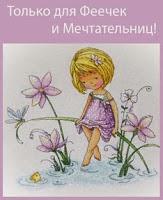 http://atc-city.blogspot.ru/2012/09/3.html?showComment=1390379418786#c9065828553409052923