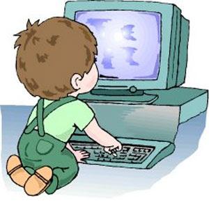องค์ประกอบของการจัดการเทคโนโลยีสารสนเทศ