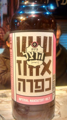 Cervejarias alemã e israelense comemoram 500 anos da lei Reinheitsgebot