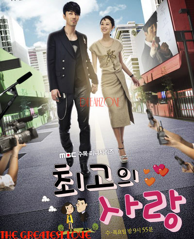 Sinopsis The Greatest Love | Para Pemain The Greatest Love Drama Korea