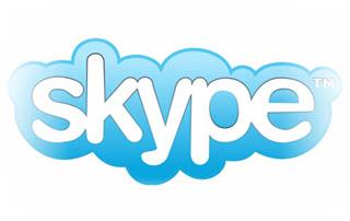 برنامج Skype Offline installer كامل الاصدار الاخير و شرح خطوات التثبيت