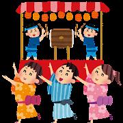 盆踊りと太鼓のイラスト(お祭り)