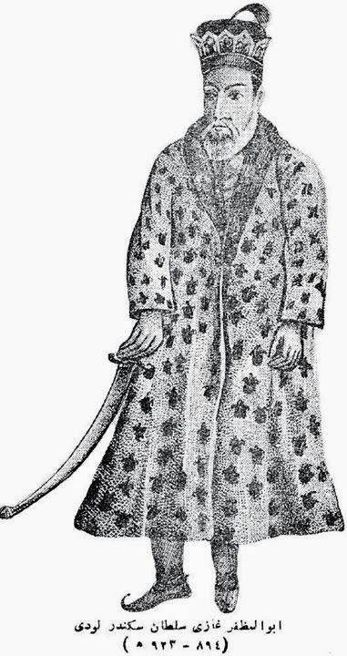 Sikandar Lodhi History...