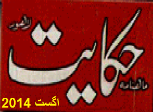 http://books.google.com.pk/books?id=9IlQBAAAQBAJ&lpg=PA1&pg=PA1#v=onepage&q&f=false