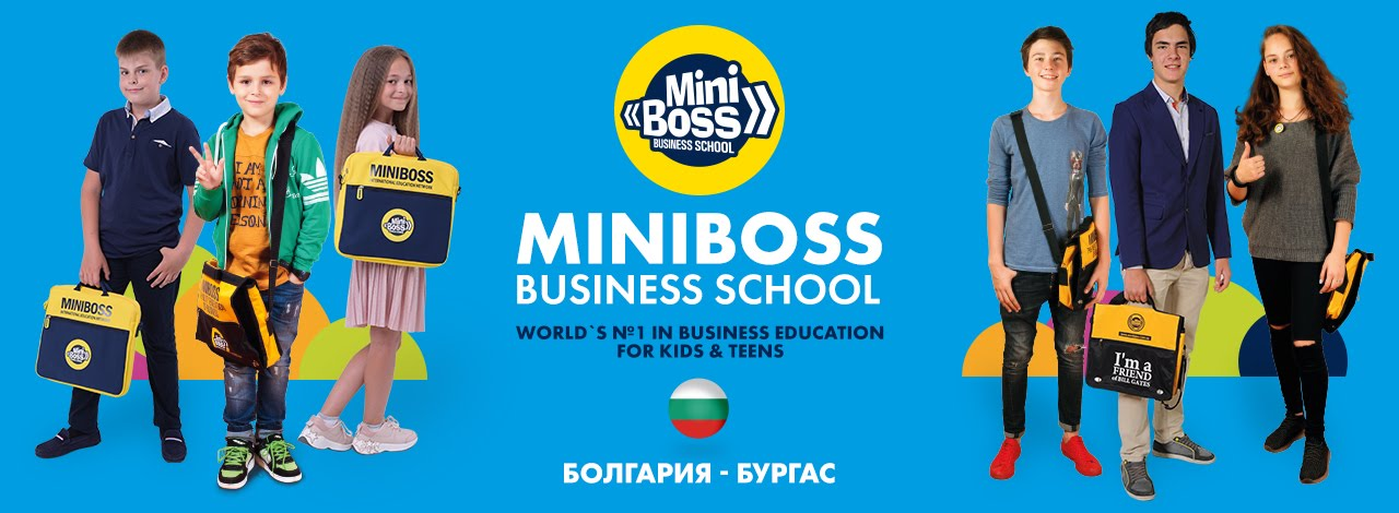 MINIBOSS BUSINESS SCHOOL (BURGAS) ru