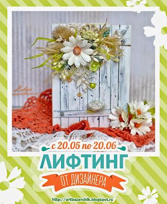 http://artbazarchik.blogspot.com/2015/05/14.html
