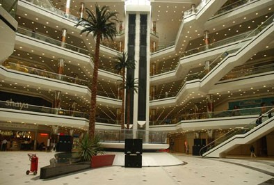 biggest shopping mall