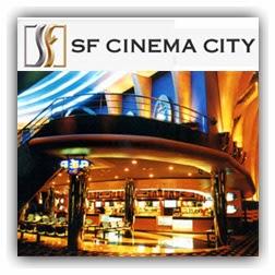 สมัครงานโรงหนัง พนักงานบริการลูกค้า Part time SF Cinema
