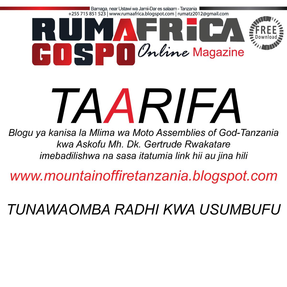 RUMAFRICA: BONYEZA KUONA BLOGU YA MLIMA WA MOTO