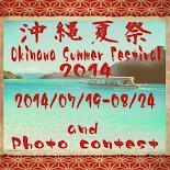 Okinawa Summer Festival 2014
