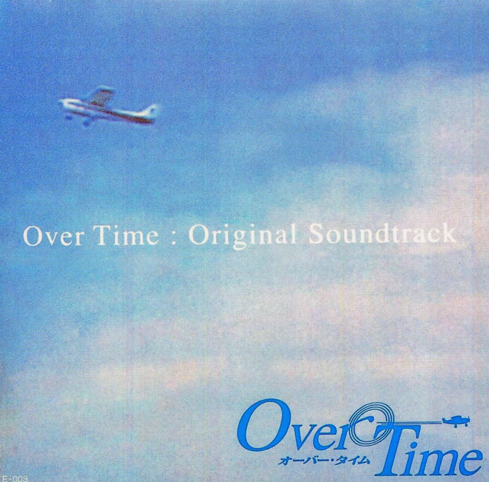 Cover Album of OST - OVER TIME オーバー・タイム