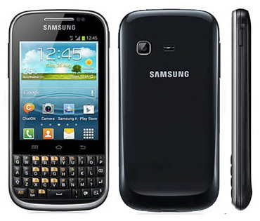 Harga handphone Samsung Galaxy Chat B5330