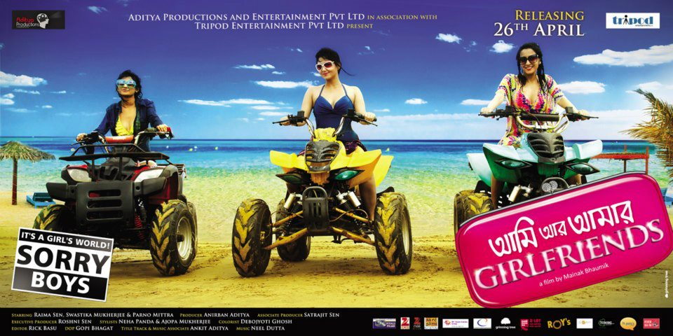 naw kolkata movies click hear..................... Aami+Aar+Amaar+Girlfriends+Bengali+Official+Movie+2013+HD+%25282%2529