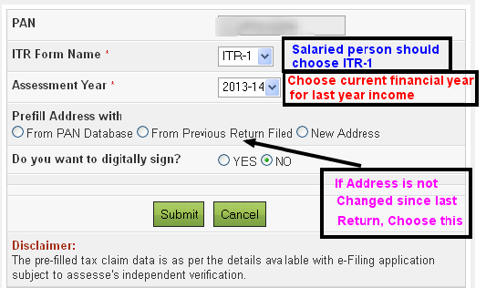 फाइल ITR कैसे पता करें
