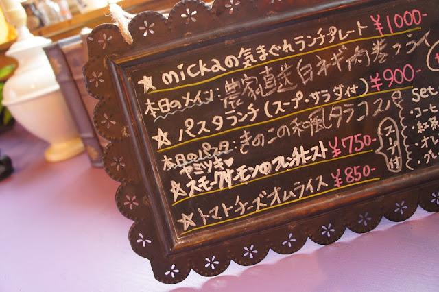 金沢  カフェ & バー ミクカ cafe & bar micka