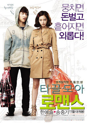 Subtitle Indonesia Many a Little Romance