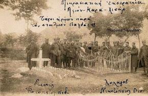 Οι τάφοι