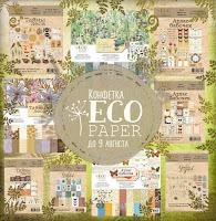 КОНФЕТКА от ECO Paper (64)