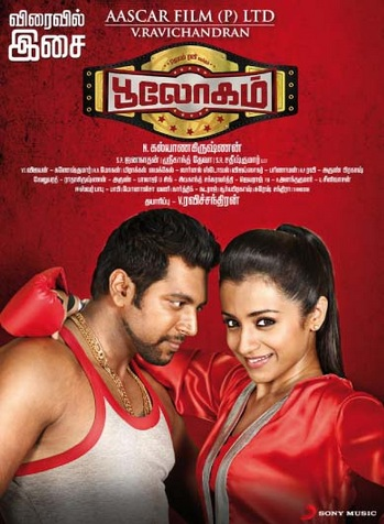 Watch Bhooloham (2015) DVDScr Tamil Full Movie Watch Online Free Download