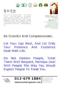 004) Grateful & Compassionate