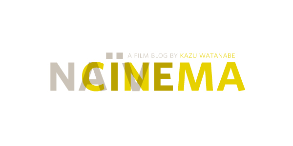 NAIVE CINEMA