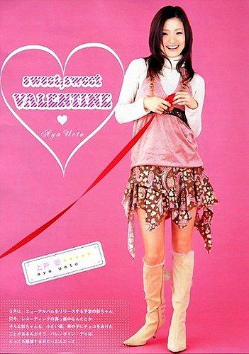 nishiwaki hindu singles The year 2013 in japanese music  events 64th nhk kōhaku uta gassen best-sellers best-selling singles number-ones number-one albums oricon number-one singles hot 100 number-one singles.