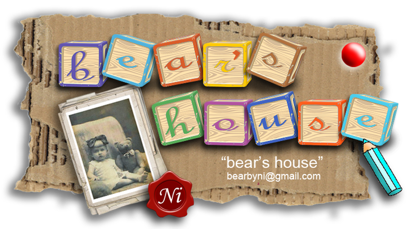 bear's house