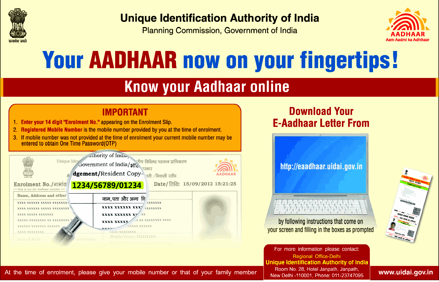 aadhar card, apply aadhar card online, aadhar card mobile number change, aadhar card websites, aadhar card official website, aadhar card news, aadhar card validation,