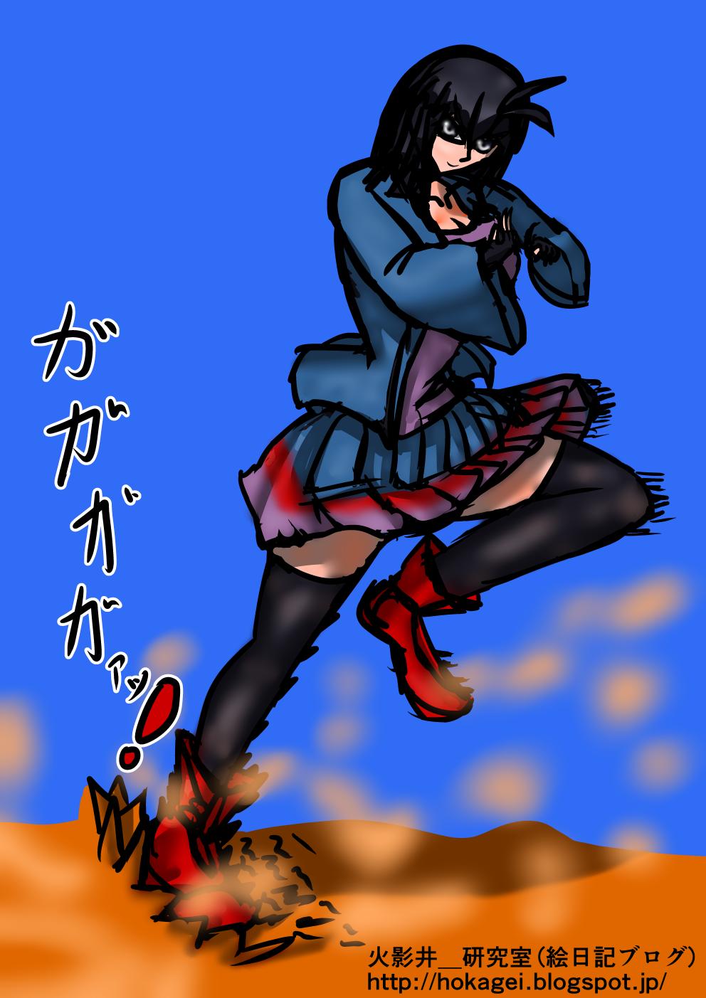 ガガガガッ(八雲楓)