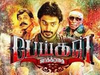 Peigal Jaakkirathai 2016 Tamil Movie Watch Online
