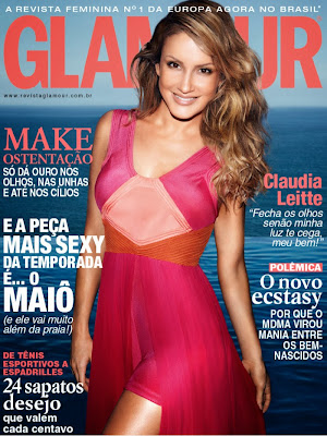 Claudia Leite HQ Pictures Glamour Brazil Magazine Photoshoot February 2014