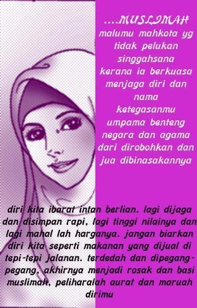Prophet Muhammad Wife Names
